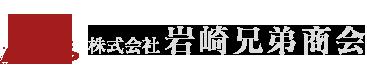 ダイハツ鶴見販売、コペン、アバルト124スパイダー のI-broオリジナルパーツ、一般整備、オイル交換、車検、修理